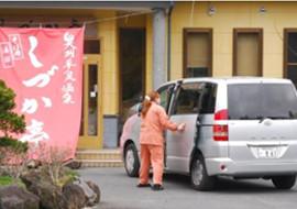 我們有提供到世界遺產中尊寺(金色佛堂)、毛越寺、JR平泉車站的專車接送服務。