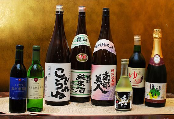 我們備有日本各地方特色的日本酒。